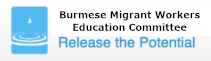 Burma Migrant Workers Education Committee